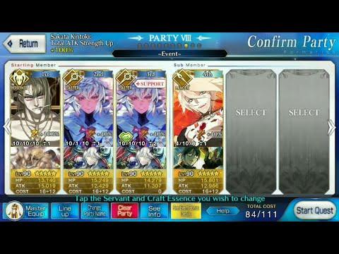 FGO Solomon Goetia One Turn Kill By Kintoki Easy Kill