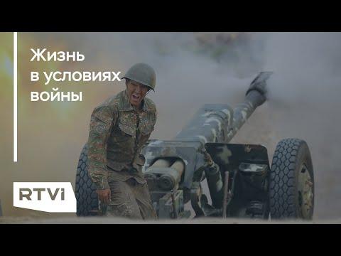 Что происходит в Нагорном Карабахе и чем может закончиться конфликт?