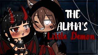 Маленький Демон Альфы 😈 || Мини-фильм Gacha Life || GLMM || А Х А И Н Е
