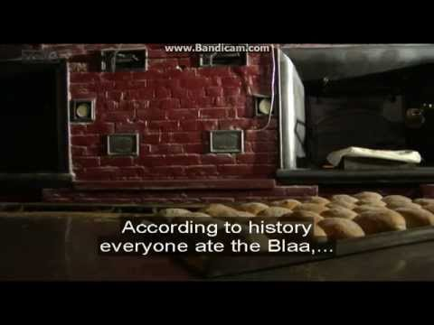 2015, The Waterford Blaa