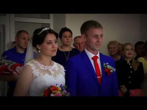 Свадьба Андрей и Ирина 10 Июня 2016год