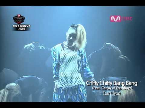 Chitty Chitty Bang Bang Lyrics Hyori Hyori Chitty Chitty Bang