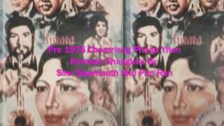Sinn Sisamouth And Pan Ron - Komsan Khongkea ( movie sound track )