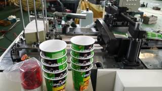 Double wall paper cup machine,