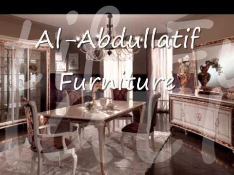 AL- ABDULLATIF FURNITURE