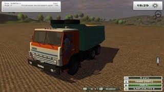 Farming Simulator 2013 Mods Try - KamAZ 54115