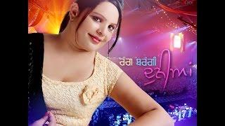 Babaljit - Jhanjra - New Punjabi Songs 2014 - Latest Punjabi Songs 2014