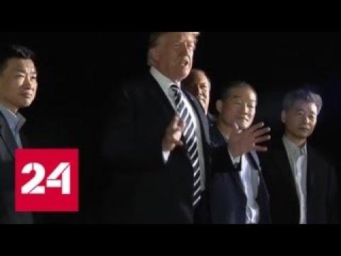 Ядерная шутка: КНДР взорвала полигон, а США - встречу с КНДР