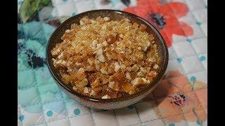 praline | easy praline recipe | cashew praline | how to make praline at home