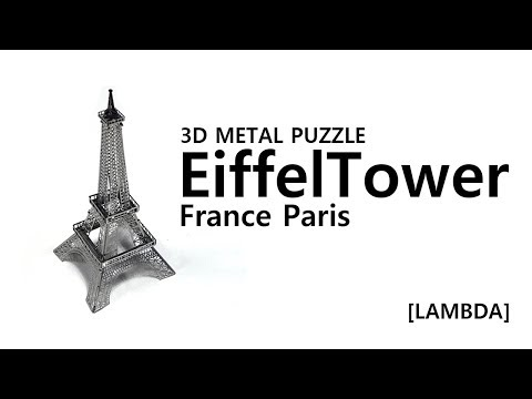 Eiffle Tower - 3D Metal Puzzle #1