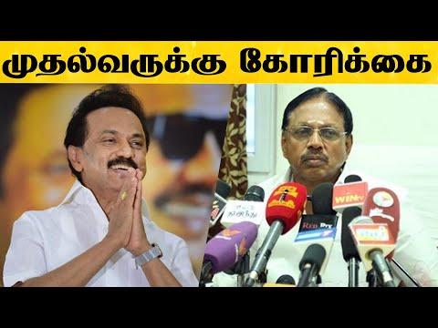 திரையுலகம் சார்பாக முதல்வர் M.K.Stalin -க்கு பாராட்டு விழா - Tirupur Subramaniam Speech   HD