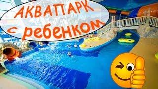 видео Что взять с собой на море: список вещей с детьми 2-3 лет в отпуск
