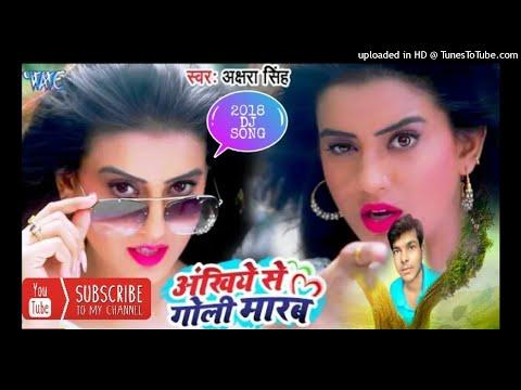 Akshara Singh का new सुपरहिट# dj song Ankhiye se Goli Marab-superhit Bhojpuri songs 2018