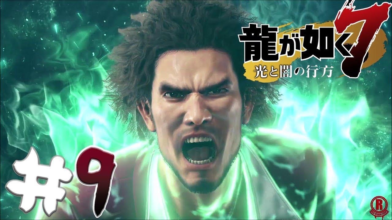 Yakuza 7 Like A Dragon Ps4 Pro Gameplay Walkthrough Part 9 Chapter 4 1080p 60fps Youtube