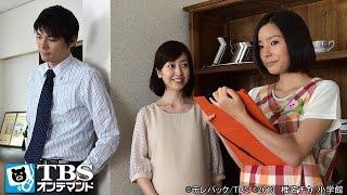 桃子(蓮佛美沙子)が病児保育に訪れたのは兄・優樹(水上剣星)の家。妊娠中...
