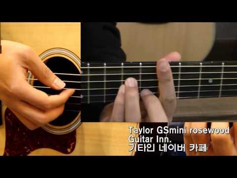 [기타인]  스나이퍼쌤의 핑거스트록 - 제이슨므라즈[ If it kills me]  2