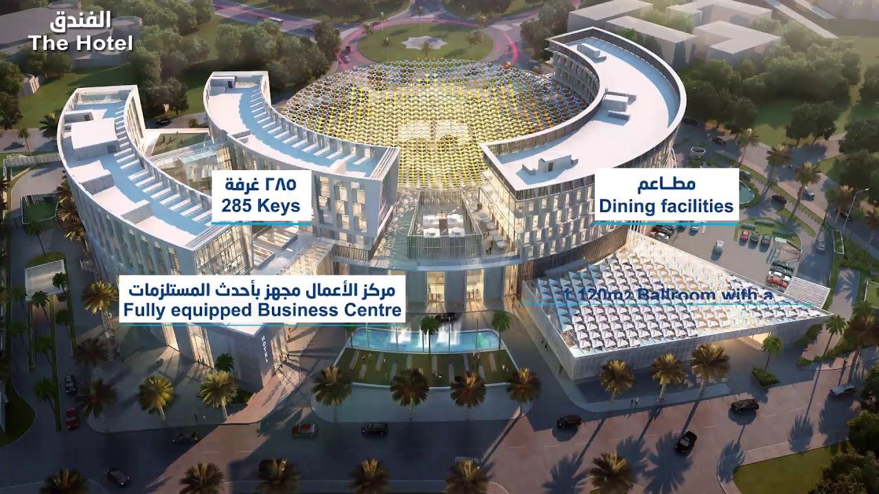 تصميم مبنى معهد الإدارة العامة الجديد
