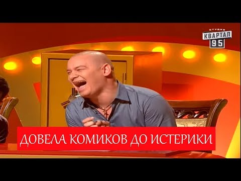 ПРИКОЛ на Рассмеши Комика - О чем