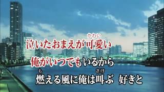 Wii カラオケ U - (カバー) ギンギラギンにさりげなく / TOKIO (原曲key) 歌ってみた