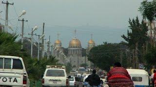 Hawassa City-ሐዋሳ ከተማ
