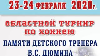 Липецк (Липецк) - Маршал08 (Жуков) 23.02.20
