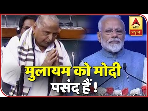 Mulayam Causes A Flutter, Hopes Modi Returns As PM | ABP News Mp3