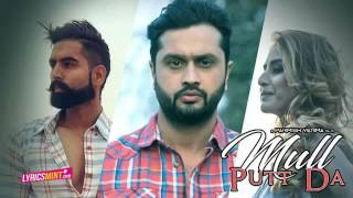 Mull Putt Da (Full Song) - Roshan Prince - Desi Crew - Latest Punjabi Songs