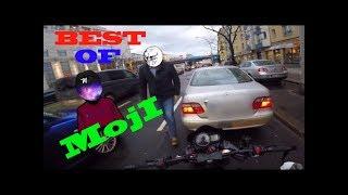 Best OF Moji 2017