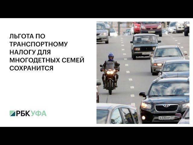 транспортный налог 2017 владимирская область ставки