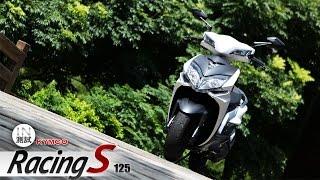[IN測試] 雷霆重生 - KYMCO Racing S 125