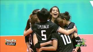 สาวไทย ชนะ จีน สนุก 3-2 เซต | 13-08-60 | เรื่องรอบขอบสนาม