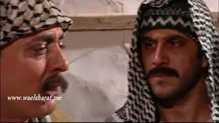 باب الحارة ـ انت واحد داسوس و عوايني يا ابو شاكوش ـ وائل شرف ـ قصي خولي و زهير عبد الكريم