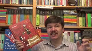 Алексей Парин. Опера - чудо света