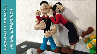 СвиПи малюк Папайя, 1 ч.. Swee'Pea baby Popeye, р. 1. Amigurumi. Crochet. В'язати іграшки амігурумі.