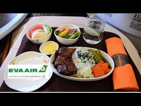 EVA Airways NEW Business Seats 777 Shanghai to Taipei