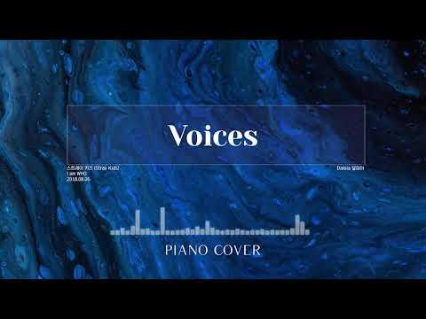 스트레이키즈 Voices 피아노 (Stray Kids Voices Piano)
