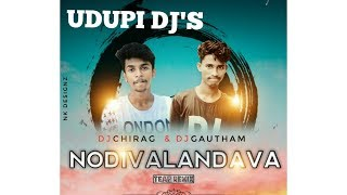 Nodivalandava Trap Mix | By DJ CHIRAG | DJ GAUTHAM