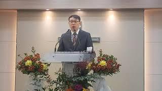 2019.11.20 참소망교회 새벽예배 이상윤목사님 설…
