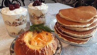 🍳Что приготовить на завтрак? 3 БЫСТРЫХ ЗАВТРАКА