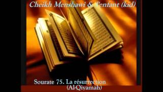 Coran Sourate 75. La résurrection (Al-Qiyamah)Cheikh Menshawi + enfant(kid)