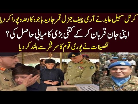 Col Sohail Abid completed the promise of Army Chief General Qamar Javed Bajwa