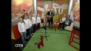 Премьера новогодней песни от группы BOGACHI