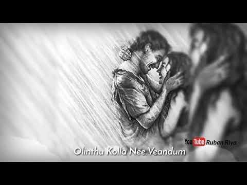 Katre En Vaasal Vandhai Tamil Love Whatsapp Status Video Songs ❤️❤️❤️❤️❤️❤️❤️