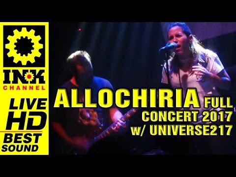 ALLOCHIRIA Full Concert 2017 w/ UNIVERSE217 [Thessaloniki Greece]