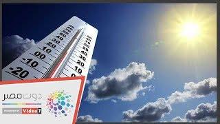 الأرصاد: ارتفاع تدريجى بدرجات الحرارة اليوم.. والعظمى بالقاهرة 22