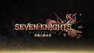 Watch Seven Knights Revolution: The Hero's Successor  Anime Trailer/PV Online