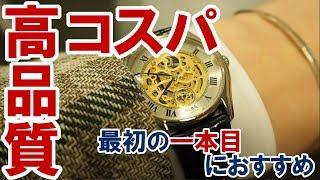 「唯一無二」ヴィンテージウォッチの魅力とは! Japanese vintage watches,SEIKO,ALBA.