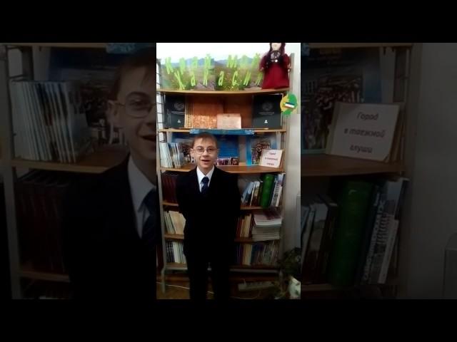 Изображение предпросмотра прочтения – АлексейПипяк читает произведение «Тучи» М.Ю.Лермонтова