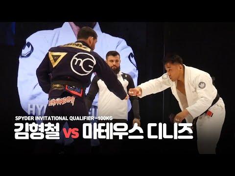 SPYDER L -100kg Matheus Diniz Vs Hyungchel Kim L 마테우스 디니즈 Vs 김형철 (2019.03.02)