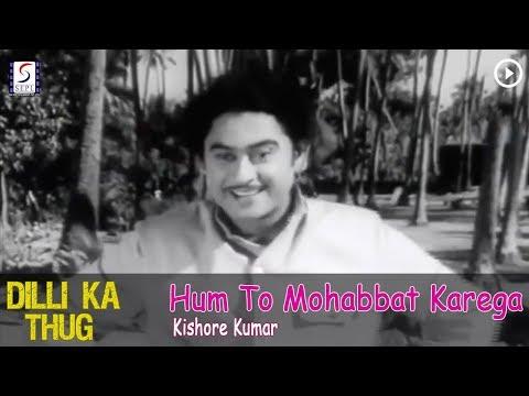 Hum To Mohabbat Karega - Kishore Kumar @ Dilli Ka Thug - Kishore Kumar, Nutan